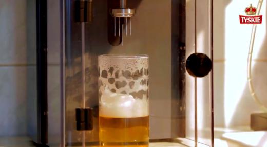 Laboratorium, w którym badane jest piwo. Źródło: Materiały Promocyjne KP