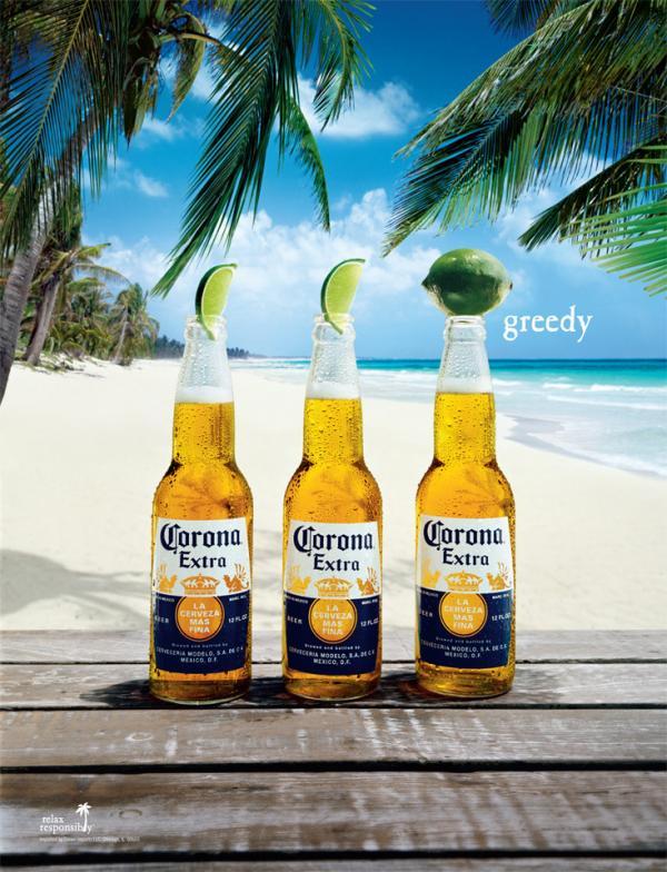 corona-reklama