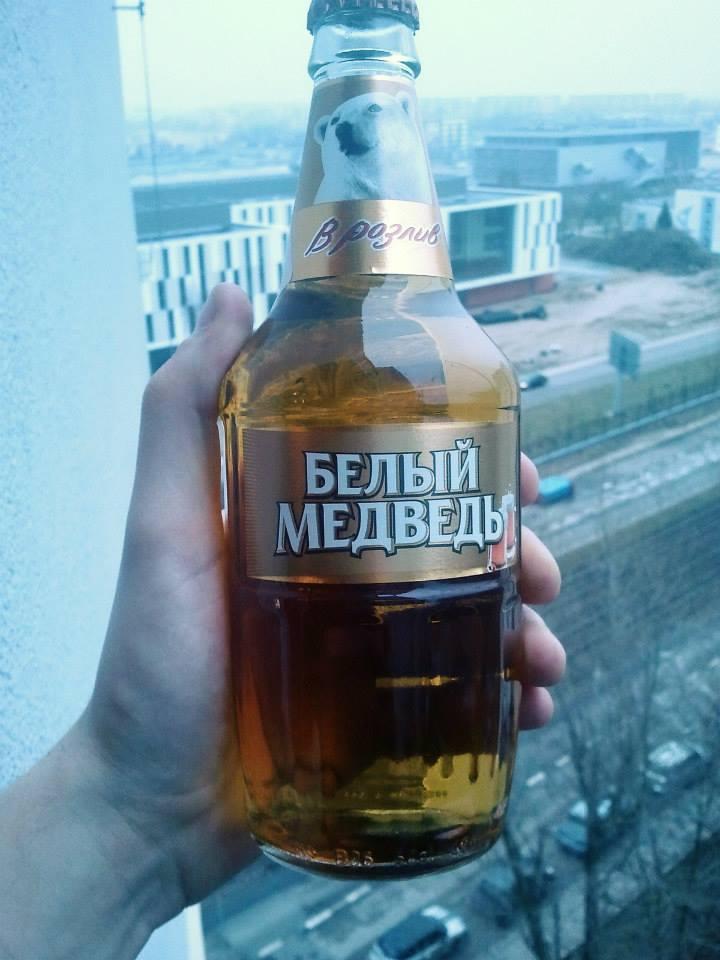 ruskie-piwo