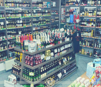 pasja-piwa-wejherowo