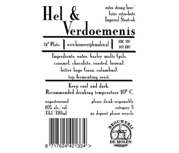 demolen-hel-and-verdoemenis